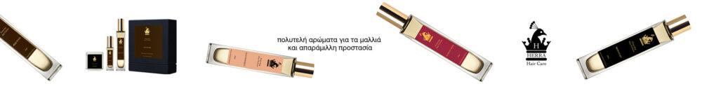 Herra Hair Perfumes | updo.gr (Αντιπροσωπεία Herra Ελλάδος)