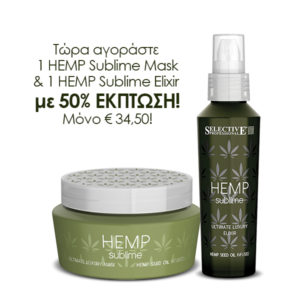 Hemp Sublime Mask + Hemp Sublime Elixir με 50% έκπτωση