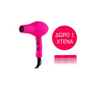 Gettin' Fluo Hairdryer Fuchsia 1800W + Δώρο 1 Long Comb Pink