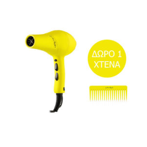 Gettin' Fluo Hairdryer Yellow 1800W + Δώρο 1 Long Comb Yellow